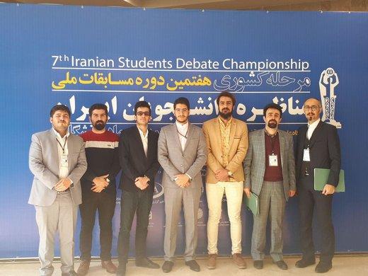 تیم سردار جنگل از گیلان مقام سوم مناظره دانشجویان ایران را کسب کرد