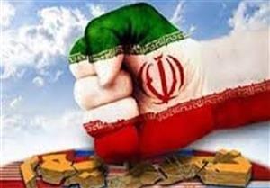 معهد ستراتفور: العقوبات الأمريكية ضد إيران لن تکون مجدیة