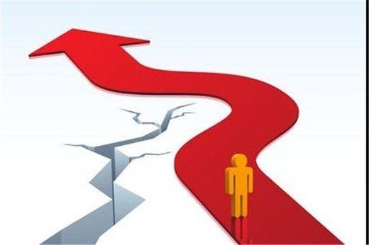 گزارش تکاندهنده مرکز پژوهشهای مجلس: ۴۰ درصد جمعیت کشور زیر خط فقر میروند