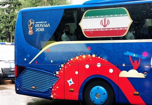 AFC Asian Cup: Iran Team Bus Slogan Confirmed
