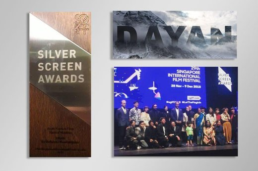 Iranian film wins Silver Screen Awards