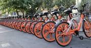 آغاز بهرهبرداری از دوچرخههای اشتراکی در تهران/ جزییات