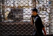 یک کارشناس: سعودیها با عمال خود در دوبی، اربیل و افغانستان،میخواهند بر بازار ارز اثر بگذارند