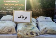 Police Seize over 4 Tons of Opium in SE Iran