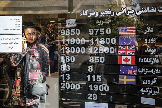 افزایش حضور فروشندگان ارز خانگی در بازار فردوسی