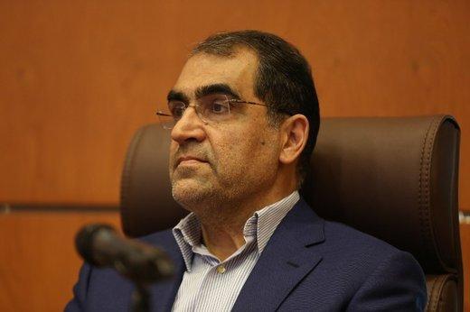 وزیر بهداشت به علت سرماخوردگی در محل کار خود حاضر نشد