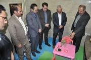 اتاق بیلی جهت تست تکامل کودکان در مرکز کلینیک اطفال افتتاح شد