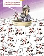 واکنش مردم به اظهارنظر علی مطهری درباره بنزین دونرخی!