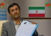 واکنش آشنا به دعوت احمدینژاد از روحانی برای مناظره