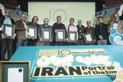 «۱۰ روز با عکاسان ایران» به پایان خط رسید