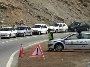 خطرناکترین جای جاده چالوس کجاست؟