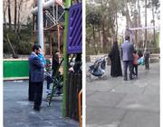 عکس | تفریح آذریجهرمی و خانوادهاش در پارک
