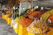 بازار میوه داغ شد/ هندوانه شب یلدا کیلویی چند؟