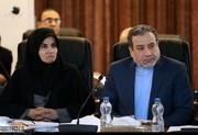 عکس | تنها زن جلسه امروز مجمع تشخیص مصلحت نظام
