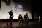 فیلم | متفاوتترین کنسرت همایون شجریان در مشهد