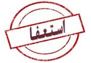 دیدار نمایندگان مستعفی با امام جمعه موقت اصفهان