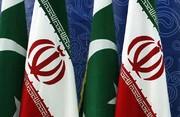 تدابیر امنیتی در مناطق مرزی مشترک ایران و پاکستان
