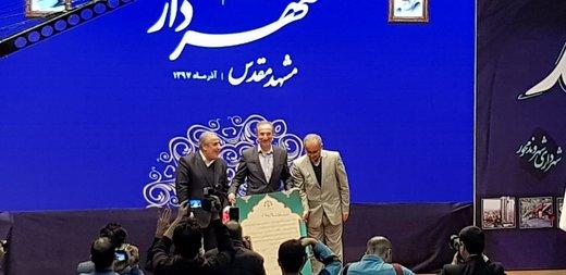 برادر سعیدجلیلی علیه شهردار مشهد/ می خواهند هویت شهر را عوض کنند؛دلیلش هم عوض کردن نام زائر به مسافر
