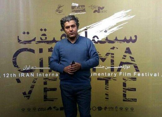 دیکتاتوری به نام حاجیبابا در قاب دوربین/ ناصر ضمیری از مستند «روابط خانوادگی» میگوید