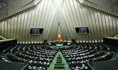 شرط نمایندگان اصفهان برای پس گرفتن استعفا