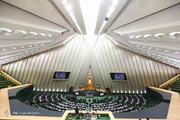 جلسه غیرعلنی مجلس با موضوع لایحه بودجه ۹۸ آغاز شد/ ارائه گزارش تاجگردون به وکلای ملت