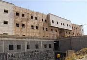 آغاز عملیات ساخت ۳ بیمارستان در سیستان و بلوچستان بهزودی