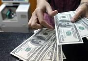 قیمت ارز در بازارهای مختلف