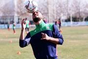 تصاویر | تمرین تیم ملی امید پیش از بازی با سوریه