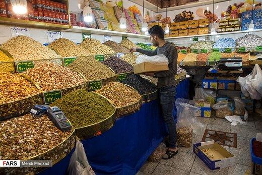 بازار آجیل شب یلدا