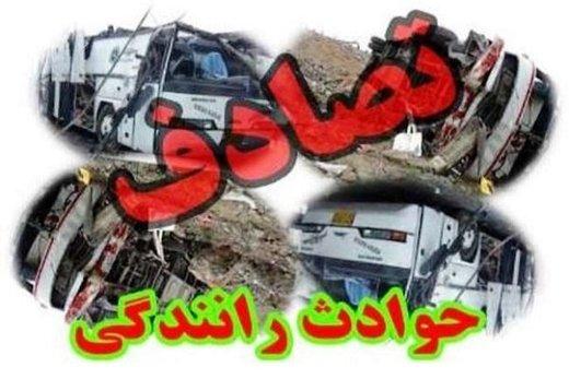 قاچاق انسان در کرمان ۳ کشته و ۷ زخمی برجا گذاشت