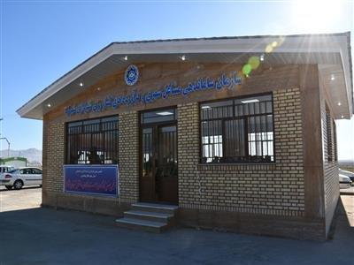 افتتاح ساختمان انجمن صنفی کارگران ساختمانی و فصلی شهرکرد