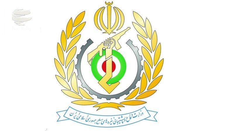 بیانیه جدید وزارت دفاع