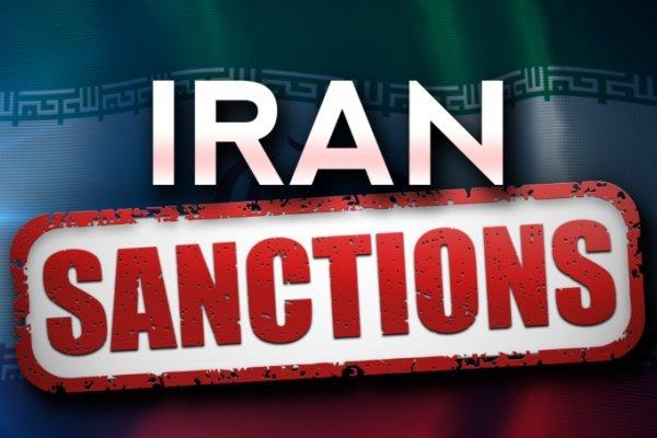 پایگاه خبری آرمان اقتصادی 5106369 ابزار اصلی آمریکا برای مقابله با ایران چیست؟