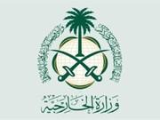 عربستان به اقدام سنای آمریکا واکنش نشان داد