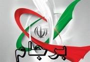 شکوریراد: آنچه کشور را دچار مشکل کرد نبود شفافیت در فعالیتهای هستهای بود/ نبویان: مشکل آژانس مخفیکاری ایران نیست