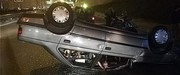 تصاویر | تصادف شدید ۴۰۵ با پراید در بزرگراه نیایش