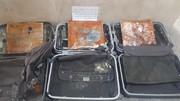 کشف چمدانهای حامل تریاک در گمرک بازرگان