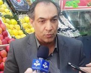۵۰ اکیپ ، بازرسی از بازار شب یلدا در لرستان را انجام می دهند