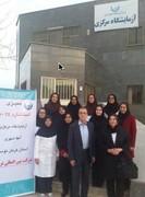 آزمایشگاه مرکزی کرمان در بانک اطلاعاتی شرکت TURKAK به عنوان مرکز مورد تائید ثبت شد
