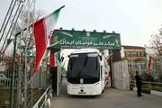وقتی فوتبالیها تمام واقعیت را نمیگویند/ ملیپوشان با پاداش از ایران رفتند+تصویر چک