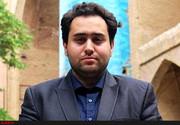 داماد رییس جمهور استعفا داد+ متن استعفا