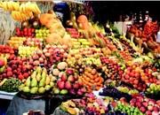 گران فروشی بازار شب یلدا را به سامانه ۱۳۵ گزارش کنید!