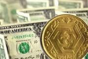 دلار بر خود میلرزد؛ طلا هم از سکه افتاد