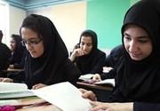 ادامه یک قانون عجیب در آموزش و پرورش/ دختران متأهل سریعا اخراج میشوند