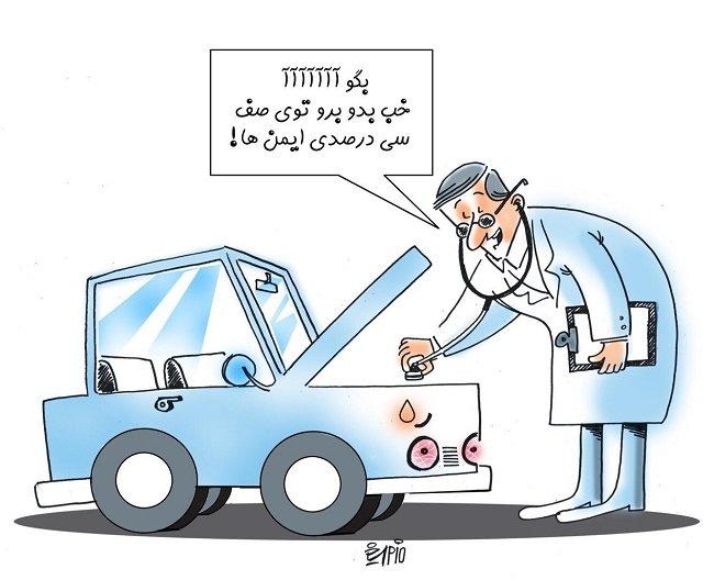 ایمنی خودروها