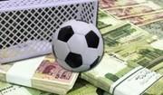فیلم | صحبتهای تکاندهنده بازیکنان درباره شرطبندی در فوتبال ایران