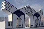 راهاندازی مرکز بینالمللی سما در اردبیل
