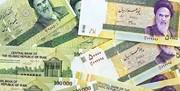 بدهی بانکهای خصوصی به بانک مرکزی برای هر ایرانی چقدر گران تمام شد؟