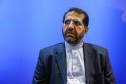بررسی ابعاد حادثه تروریستی چابهار در کمیسیون امنیت ملی