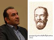 انصراف یک شاعر از جشنواره شعر فجر